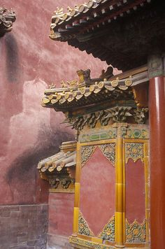 UNESCO World Heritage Site - Gate to the Forbidden City, Imperial Palaces of the Ming and Qing Dynasties in Beijing, China