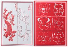 Hokusai Manga book – Japan