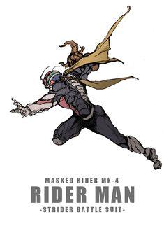 ライダーマン STRIDER BATTLE SUIT