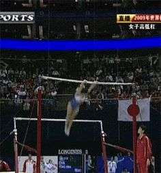 gif of Cha Yong Hwa's fabulous Def // What makes it even crazier is she does a hop full before the Def!