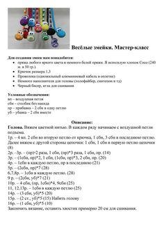 Змеиное царство. Обсуждение на LiveInternet - Российский Сервис Онлайн-Дневников