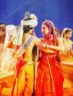 Krishna, Princess Zelda, Fictional Characters, Fantasy Characters