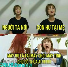 Vietnamese Language, Funny Kpop Memes, Just For Fun, Bff, Funny Pictures, Humor, Exceed, Troll, Celebrities