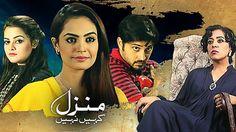 http://hddramaa.com/manzil-kahin-nahi-episode-78-ary-zindagi-15-march-2016-dailymotion.html