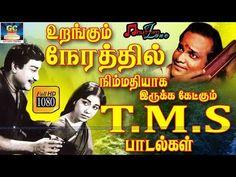 உறங்கும் நேரத்தில் நிம்மதியாக இருக்க கேட்கும் T.M.S பாடல்கள் | T.M.S | Sivajiganesan | Old Hits HD - YouTube Jayam Ravi, Sleeping Songs, Youtube Page, Hits Movie, Tamil Movies, Movie Trailers, Hd Movies, Teaser, All About Time