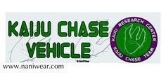 "Pacific Rim Bumper Sticker: Kaiju Chase Vehicle  Stickers is 3""x9"""