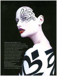 Eyeshadow Lipstick » Page 9 of 576 » Beauty, editorials, make up ... it's all about face!