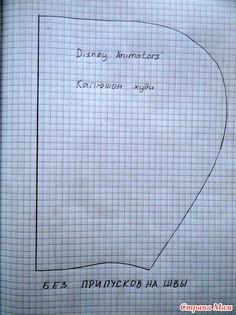 Для маленьких принцесс Диснея. Выкройки одежды и обуви.http://www.stranamam.ru/post/8723215/