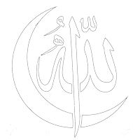 Calligraphy Print, Arabic Calligraphy Art, Arabic Art, Stencil Patterns, Pattern Art, Decoraciones Ramadan, Calligraphy For Beginners, Islamic Art Pattern, Islamic Wall Art