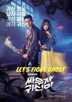 Bring It on Ghost is a fun packed Korean horror series which is available in Netflix. A young exorcist has psychic ability of seeing g. Bring It On Ghost, Lets Fight Ghost, Kim Woo Bin, Taecyeon, Cnblue, Junho, Lee Jong Suk, Bae Suzy, Park Shin Hye