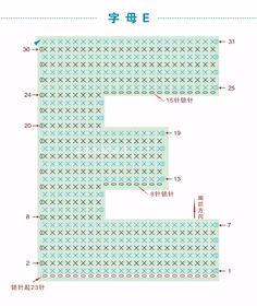Crochet Alphabet Letters, Crochet Letters Pattern, Crochet Patterns, Crochet Chart, Crochet Motif, Crochet Stitches, Crochet For Kids, Easy Crochet, Crochet Hair Accessories