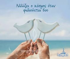 ....... Greek Quotes, Happiness, Songs, Music, Happy, Travel, Musica, Musik, Viajes