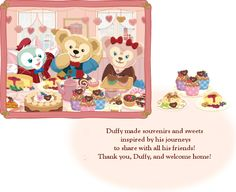 Sweet Duffy 2016 - MiceChat
