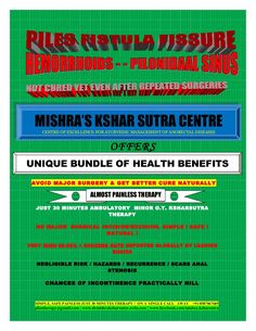 HEMORRHOIDS-SIMPLE SAFE SURE CURE-AYURVEDIC KSHAR SUTRA THERAPY by HEMORRHOIDS SPECIALIST via slideshare