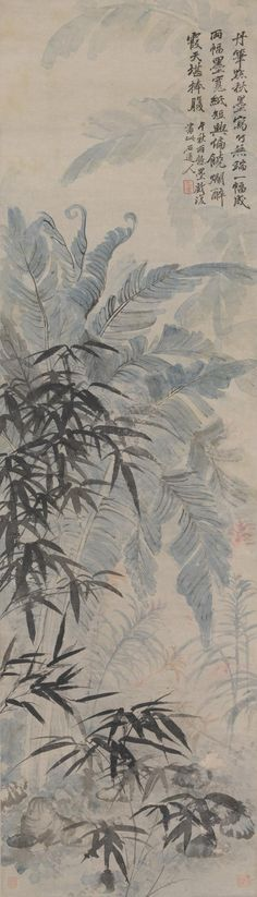 Bamboo and banana plants after rain (18th century). Daoji (attributed to). Chinese hanging scroll. NGV Australia.