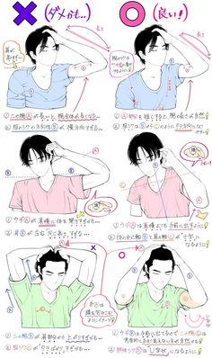 Favorite and Forget Pose Reference - -
