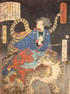 月岡芳年:美勇水滸伝・虎王丸
