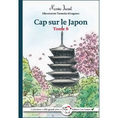 Collection Allo Grand Père - Cap sur le Japon - Age : 8 ans - 6,10€