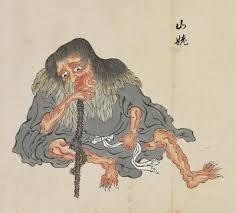 bakemono zukushi
