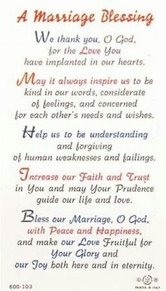 For Some One To Read Not Too Long Just Enough A Wedding Prayer
