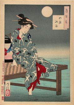 Yoshitoshi Tsukioka (1839-1892) Taiso 月岡芳年