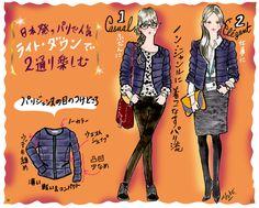 米澤よう子:◆パリジェンヌの着こなしルール その6◆|HAPPY PLUS(ハピプラ)