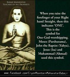 Mahavatar Babaji's New Gospel Spiritual Path, Spiritual Quotes, Mahavatar Babaji, Autobiography Of A Yogi, Karma, Philosophy Quotes, Bhagavad Gita, Chakra Meditation, Spirituality