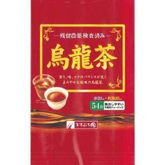 Masubuchien oolong tea bag 54 bags *** Click image to review more details. (This is an affiliate link and I receive a commission for the sales) #OolongTea Oolong Tea, Gourmet Recipes, Link, Bags, Food, Handbags, Totes, Meals, Hand Bags