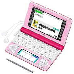 Casio electronic dictionary Data Plus 6 elementary school model pink Kids Makeup, Sfx Makeup, Makeup Ideas, New Electronic Gadgets, Electronics Gadgets, Candy Theme Birthday Party, Electronic Dictionary, Instax Mini Camera, Bling Phone Cases