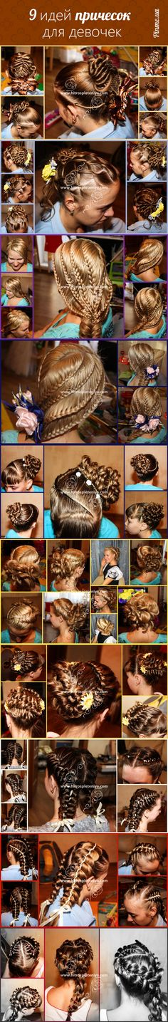 Nine (9) children hairstyles for girls with braids