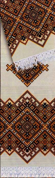 Cross Stitch Embroidery, Hand Embroidery, Cross Stitch Patterns, Embroidery Designs, Bracelet Patterns, Blackwork, Game Art, Needlework, Bohemian Rug