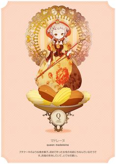 AZ Sweets Collection '11 by arcadia-art (Queen Madeleine)