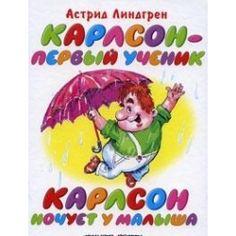 Karlson by Astrid Lindgren