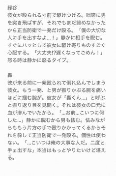 Math Equations, Writing, Twitter, Japanese, Reading, Japanese Language, Being A Writer