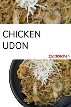 black bean sauce bok choy and noodles recipes clams with black bean ...
