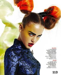 Vogue Taiwan I never thought that I would see anyone weirder than lady gaga i guess I stand corrected