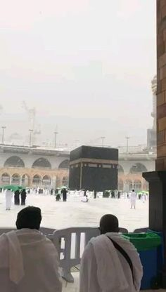 Beautiful Quran Quotes, Islamic Love Quotes, Mecca Kaaba, Mosque Architecture, Cool Pictures Of Nature, Hadith Of The Day, Islamic Posters, Islam Facts, Islamic Videos
