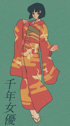 90 Anime, Anime Art, Aesthetic Art, Aesthetic Anime, Japon Illustration, Dibujos Cute, Character Design Inspiration, Japanese Art, Cute Art