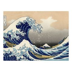 Vintage Japanese art The Great Wave off Kanagawa or the wave . stunning artwork in ukiyo-e style by a great master Katsushika Hokusai . vintage art on modern day products from Zazilicious Gender: unisex. Great Wave Off Kanagawa, The Wave, Hokusai Paintings, Wave Paintings, Hokusai Great Wave, Tableau Design, Canvas Wall Art, Canvas Prints, Painting Prints