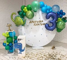 Backyard Birthday Parties, Dinosaur Birthday Party, Birthday Party Themes, Birthday Decorations At Home, Balloon Decorations Party, Happy Balloons, Balloon Crafts, Baby Boy First Birthday, Birthday Backdrop
