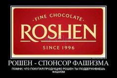 Бабай Новороссия Антимайдан #СкПро – Google+