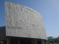 The New Alexandria Library