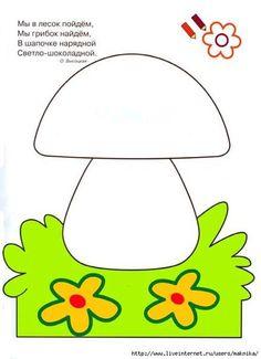 Рисуем отпечатками пальцев - детское творчество 4