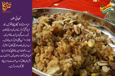 Halva Recipe, Clarified Butter, Sliced Almonds, Pistachio, Mashed Potatoes, Desi, Cooking Recipes, Ethnic Recipes, Food