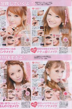 sep2012-popteen2