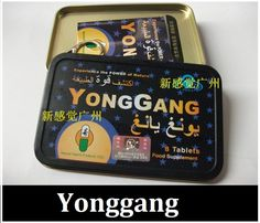 Yonggang male enhancement pill is a natural remedy to treat erectile dysfunction and male enhancement. Yonggang sex enhancement supplements is based on oral, yellow, Yam, Schisandra extract, epimedium, and ginseng. @ http://www.chinapenispills.com/male-enhancement-pills/yong-gang.html