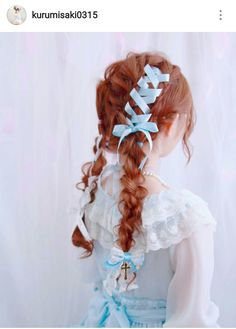 Kawaii Hairstyles, Pretty Hairstyles, Wig Hairstyles, Kawaii Wigs, Curly Hair Styles, Natural Hair Styles, Lolita Hair, Hair Reference, Lace Hair