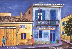 Μαρία Πωπ (Νέο Φάληρο, 1925; – Αθήνα 2009) - Απογεματάκι σ΄ ένα σταυροδρόμι της Χαλκίδας. Τέμπερα, 25 x 35 εκ.