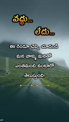 Love Fail Quotes, Cute Quotes For Life, Life Lesson Quotes, Life Lessons, Life Quotes, Bal Krishna, Good Morning Quotes, Shiva, Wisdom Quotes