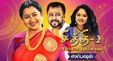 Tamil serial free TamilDhool